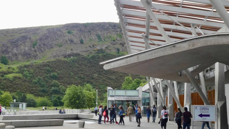 Skotsk parlament eksteriørbilde. Foto